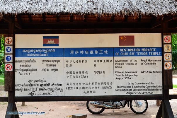 Chau Say Tevoda Temple's Billboard - Siem Reap, Cambodia