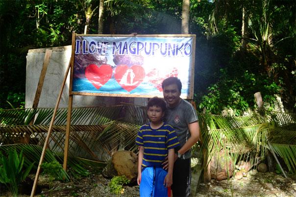 Magpupungko Beach banner