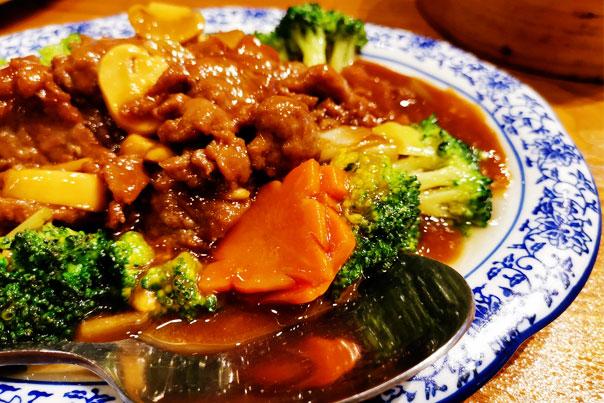 Mandarin Sky Express Beef menu