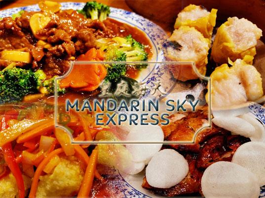 Mandarin Sky Express Cover