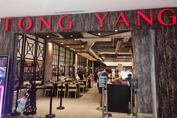Tong Yang Entrance