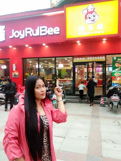 JoyRulBee