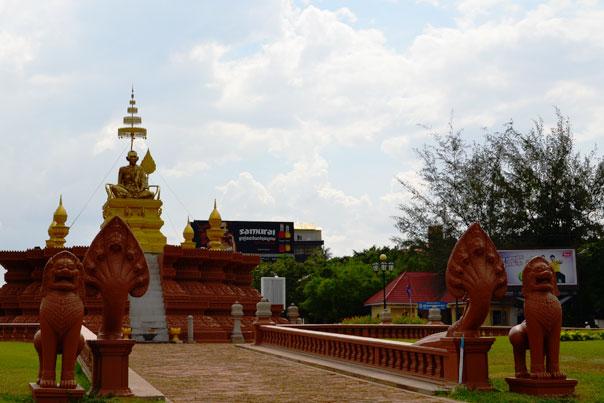 Chuon Nath Statue - Cambodia