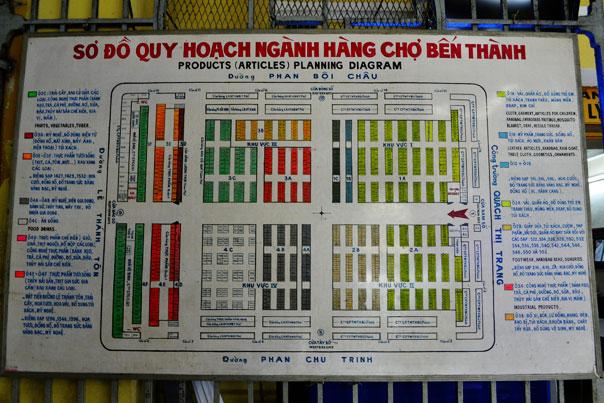 Ben Thanh Market Floor Plan